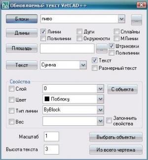Ожидается выход VetCAD++ версии 3.9 (R4) для AutoCAD 2004-2014