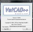 Вышла VetCAD++ версии 3.11 (R4) укр. локализация